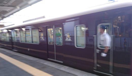 阪急電車×スヌーピーのコラボ車両に子鉄と乗り鉄してきました!