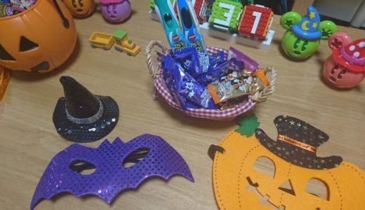 幼稚園のお友達とハロウィンパーティー♪