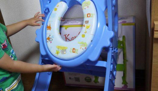 トイレトレーニング完了と便秘気味のお子さんにおススメのステップ付き幼児便座