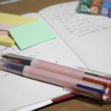 手帳を使ったひとり会議と100記事目のご報告♪