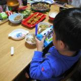 子ども用カメラ