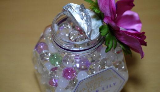 アフタヌーンティーで大好きなママ友に可愛い香りのプレゼント♪