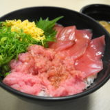 和歌山マリーナシティ マグロ丼