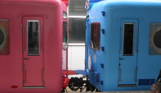 南海加太線のめでたい電車が新婚旅行で和歌山から大阪へ!