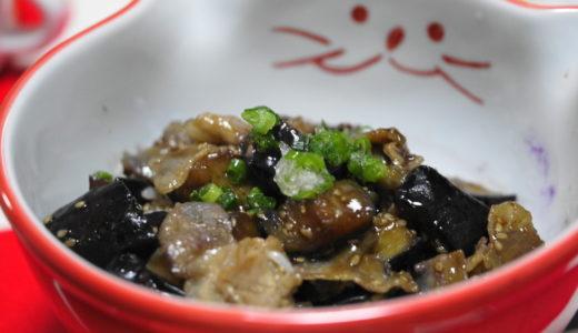 夕食の献立を『syunkonカフェごはん6』のレシピでまとめてみました♪