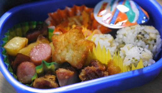 幼稚園に入園してから1年間のお弁当作りのコツを振り返る…。