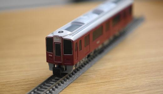 阪急京都線で子鉄と乗り鉄してきました!