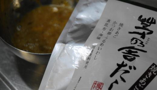 茅乃舎だしで美味しい豚汁、肉じゃが、串カツ、トンカツ、焼きそば…♪