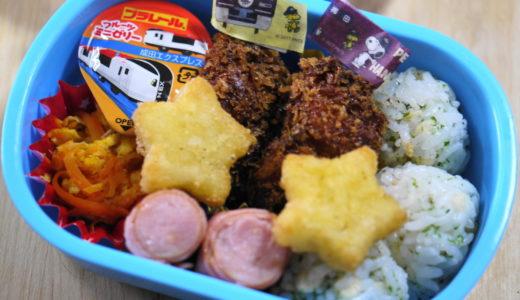 幼稚園の6日連続お弁当は、作り置きおかずで乗り越えました!