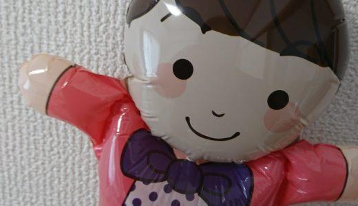 だいすけお兄さんの世界迷作劇場 2018~2019 NHK大阪ホールに行ってきました!