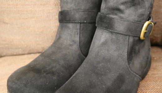 ママさんにおすすめ!マーレマーレの疲れにくい靴