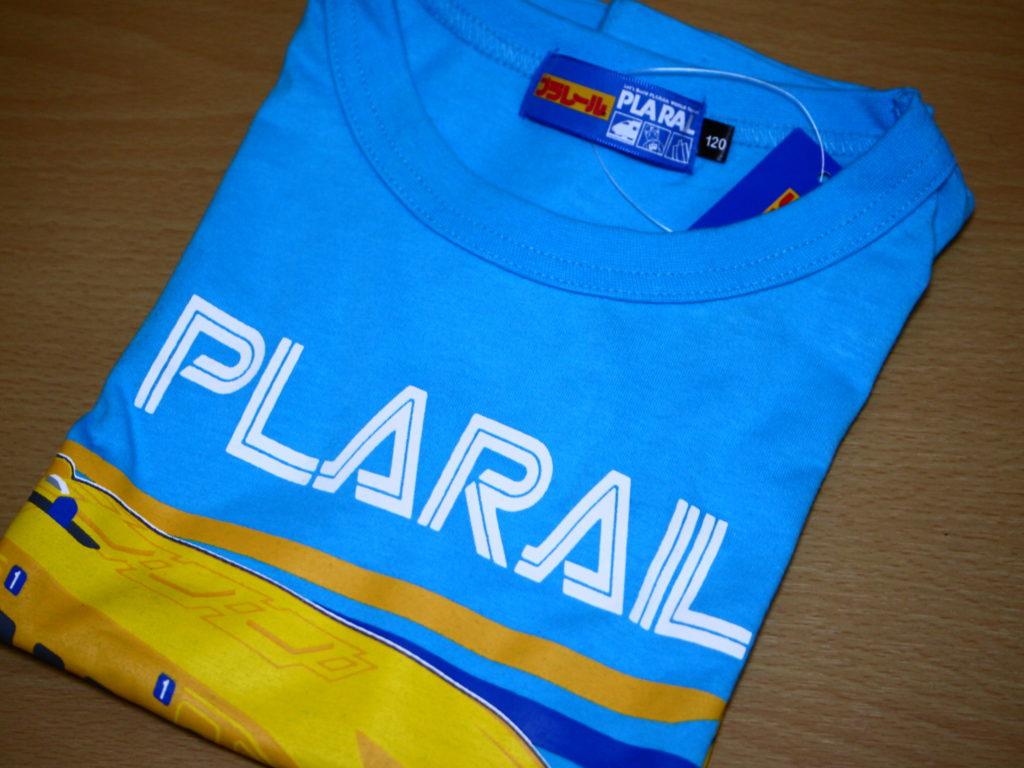 プラレールTシャツ