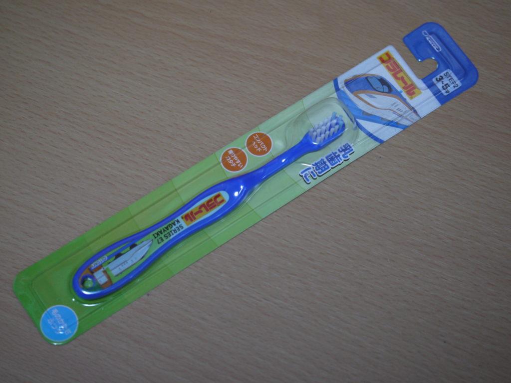 プラレール歯ブラシ