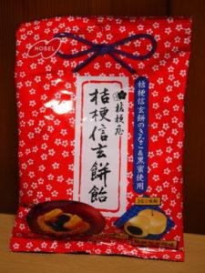 桔梗信玄餅飴