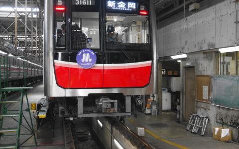 大阪メトロなつかしの車両公開~子鉄と鉄道イベント~