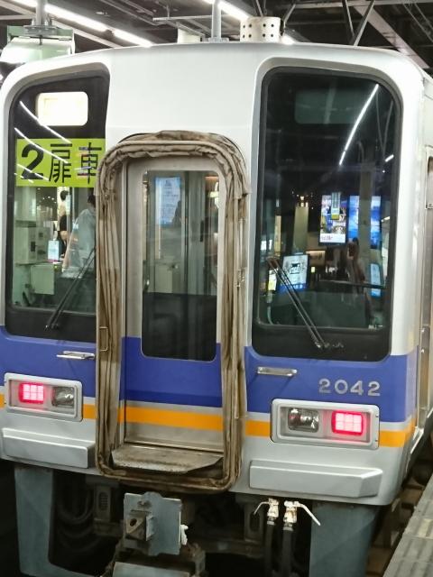 南海電車2000系