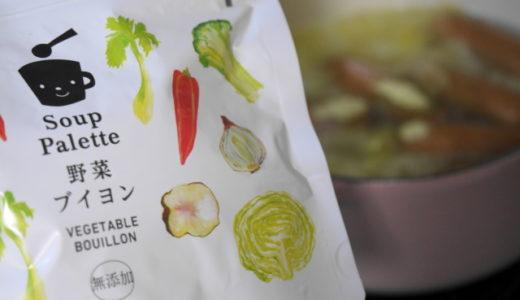 souppalette