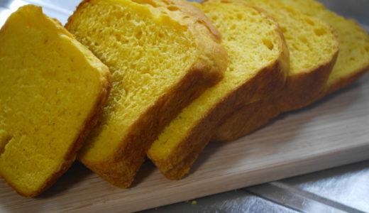 【TOMIZ(富澤商店)】パン・お菓子作りにおすすめのオンラインショップです